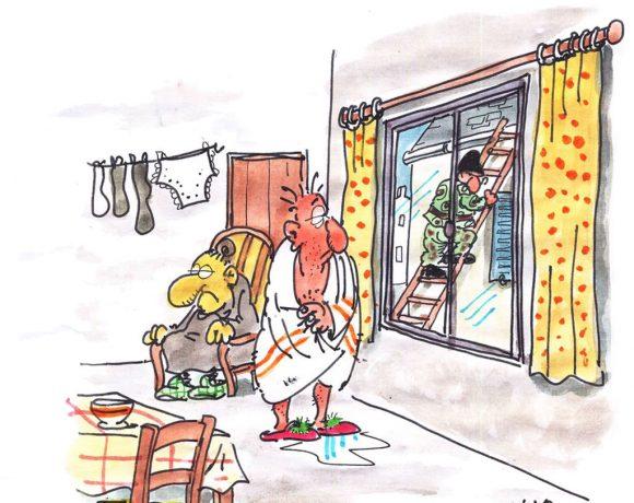 Le mouchard sur le toit (chapitre 2)